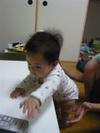 Taishi_2